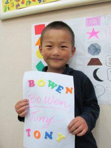 Bo Wen - Tony